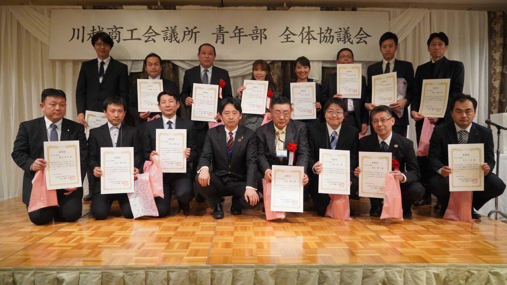 第21回全体協議会の活動報告を会員限定公開しました。